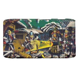 Classic historical painting Japan Bushido paragon Motorola Droid RAZR Covers
