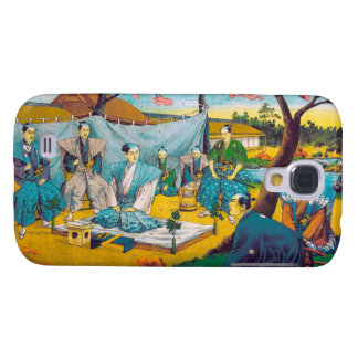 Classic historical painting Japan Bushido paragon Galaxy S4 Cover