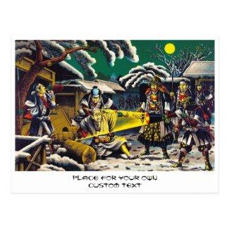 Classic historical painting Japan Bushido paragon Postcards