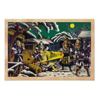 Classic historical painting Japan Bushido paragon Poster