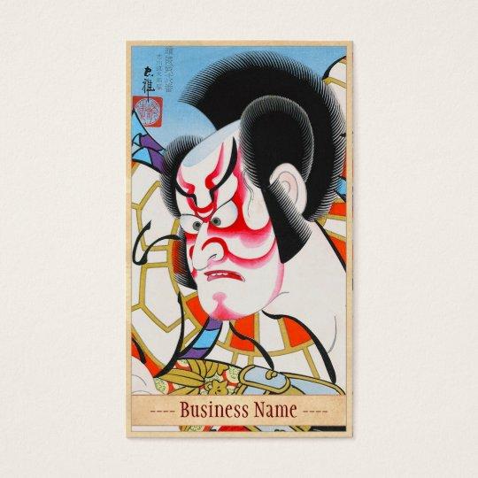 Classic japanese legendary kabuki warrior art business card