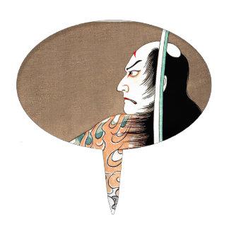 Classic Japanese Legendary Samurai Warrior Art Cake Topper