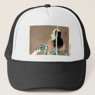 Classic Japanese Legendary Samurai Warrior Art Trucker Hat