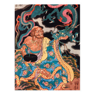 Classic Japanese Legendary Warrior Dragon art Postcard