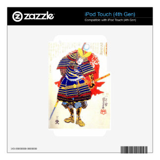 Classic Japanese Samurai Art Japan Decal For iPod Touch 4G