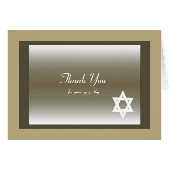 Classic Jewish Sympathy Thank You Note Card – Sympathy Thank You Notes