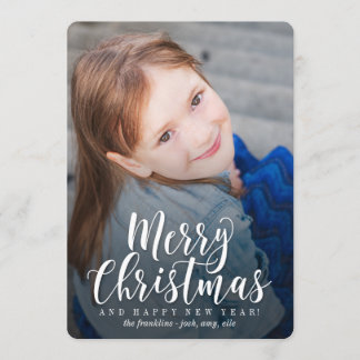Classic Modern Holiday Card Christmas Card