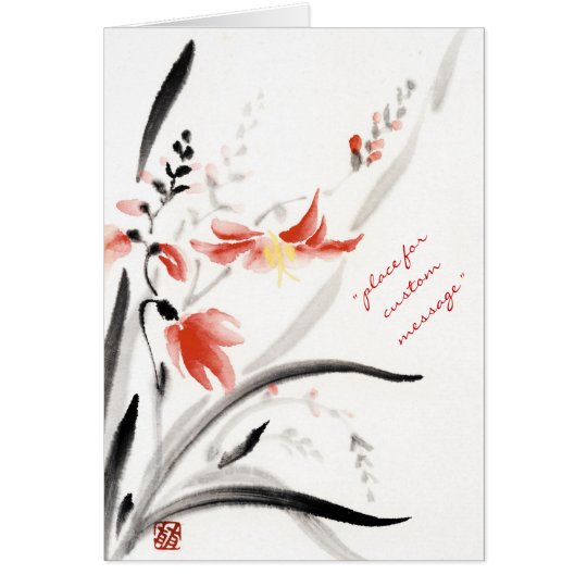 Classic oriental chinese sumi-e ink flowers paint card