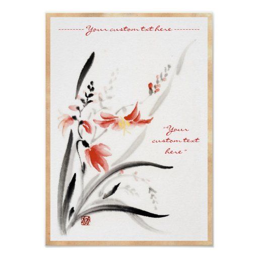 Classic oriental chinese sumi-e ink flowers paint poster