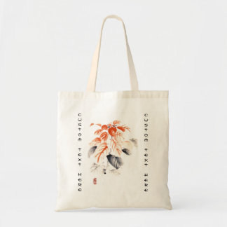 Classic oriental chinese sumi-e ink flowers paint tote bag