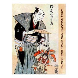 Classic oriental japanese puppeteer ukiyo-e art post card