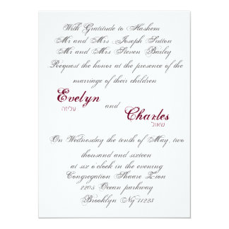 Classic script wedding invitation. card