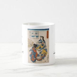Classic vintage geisha ukiyo-e Utagawa scroll Coffee Mug