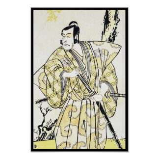 Classic vintage japanese actor as samurai Shunei Poster