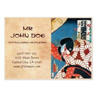 Classic vintage japanese kabuki samurai Utagawa Business Cards
