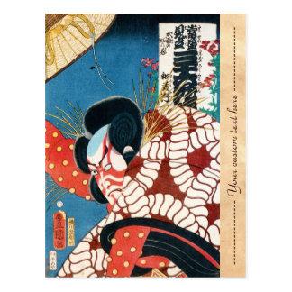 Classic vintage japanese kabuki samurai Utagawa Post Cards