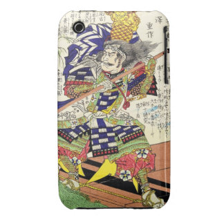 Classic Vintage Japanese Samurai Warrior General iPhone 3 Covers