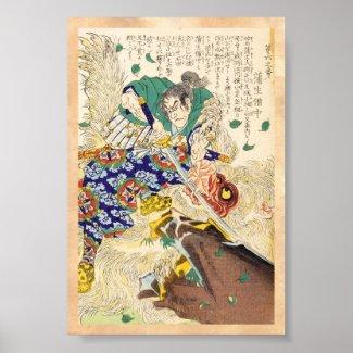 Classic Vintage Japanese Samurai Warrior General Print