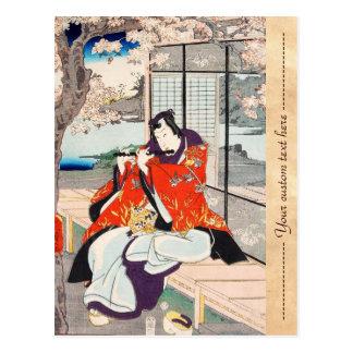 Classic vintage japanese ukiyo-e flute player art postcard