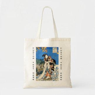 Classic vintage japanese ukiyo-e geisha Utagawa Bag