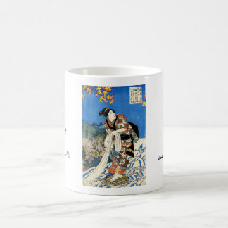 Classic vintage japanese ukiyo-e geisha Utagawa Classic White Coffee Mug
