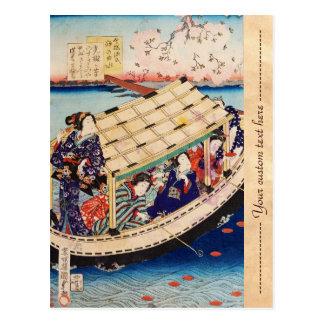 Classic vintage japanese ukiyo-e geishas Utagawa Postcard