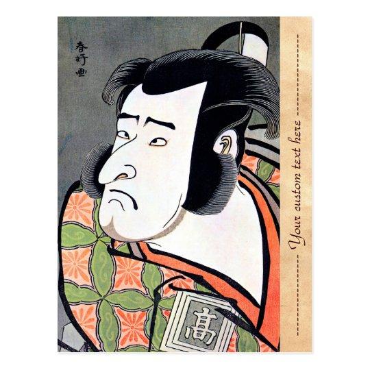 Classic vintage japanese ukiyo-e samurai tattoo postcard