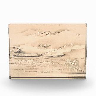 Classic vintage oriental  waterscape scenery boat award