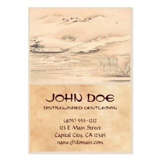 Classic vintage oriental  waterscape scenery boat large business cards (Pack of 100)