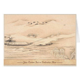 Classic vintage oriental  waterscape scenery boat stationery note card