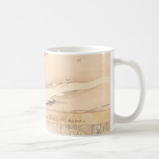 Classic vintage oriental  waterscape scenery boat coffee mug