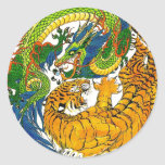 Classic Vintage oriental Yin Yang Dragon Tiger art Classic Round Sticker