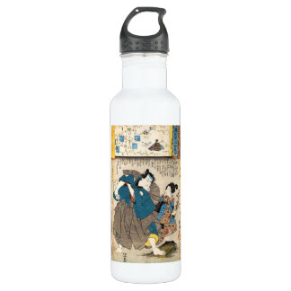 Classic vintage ukiyo-e geisha and samurai Utagawa Stainless Steel Water Bottle