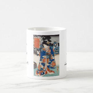 Classic vintage ukiyo-e geisha lady Utagawa art Coffee Mug