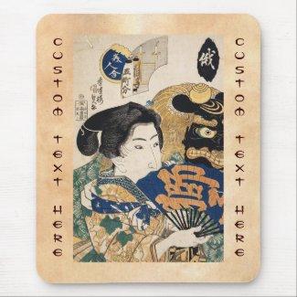 Classic vintage ukiyo-e geisha with fan Utagawa Mouse Pad
