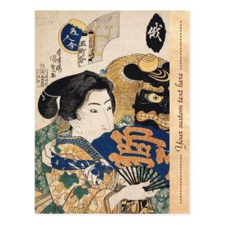 Classic vintage ukiyo-e geisha with fan Utagawa Postcard
