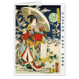 Classic vintage ukiyo-e geisha with umbrella card