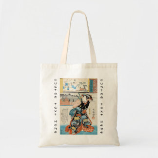 Classic vintage ukiyo-e japanese geisha Utagawa Bags