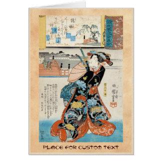 Classic vintage ukiyo-e japanese geisha Utagawa Stationery Note Card