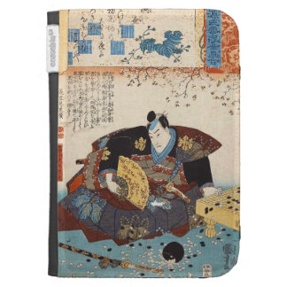 Classic vintage ukiyo-e japanese samurai Utagawa Kindle Keyboard Cases