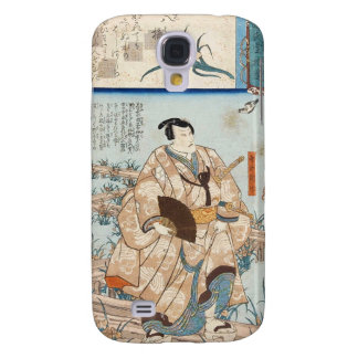 Classic vintage ukiyo-e japanese samurai Utagawa Samsung Galaxy S4 Cases