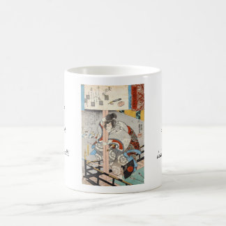 Classic vintage ukiyo-e japanese samurai Utagawa Coffee Mug