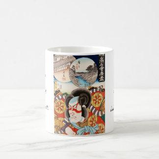 Classic vintage ukiyo-e kabuki samurai Utagawa art Coffee Mug