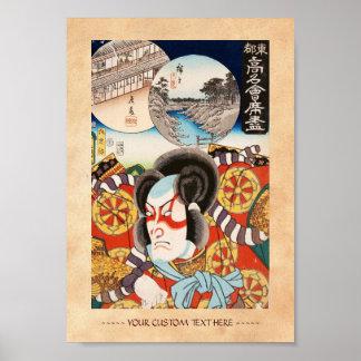Classic vintage ukiyo-e kabuki samurai Utagawa art Poster
