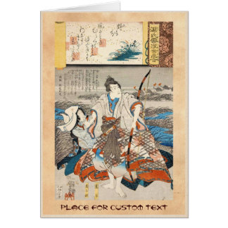 Classic vintage ukiyo-e samurai and lady Utagawa Card