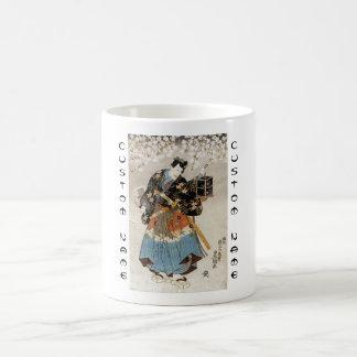 Classic vintage ukiyo-e samurai old scroll paint coffee mug