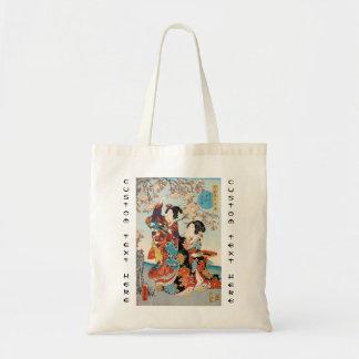 Classic vintage ukiyo-e two geishas Utagawa art Tote Bag