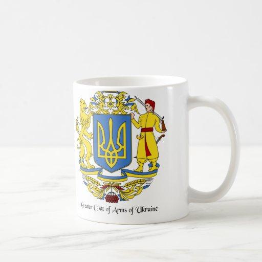 Classic White Mug Ukrainian