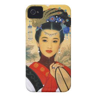 Classic young beautiful chinese princess Guo Jin iPhone 4 Case