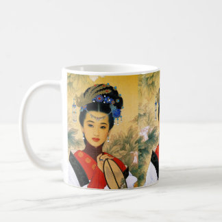 Classic young beautiful chinese princess Guo Jin Coffee Mug